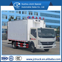 DongFeng 4X2 mini refrigerator truck, cold storage truck, carrier refrigerator truck
