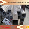 China Manufacturer!!square pipe ! ! ! galvanized steel square tube & square tube 100x100 & ms square tube