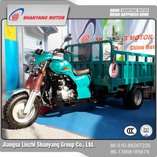 Gold supplier China 200cc double rear wheel truck cargo tricycle
