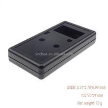 handheld enclosure lcd,new style handheld enclosure/cnc metal prototype,hot sell handheld enclosure/cnc metal prototype