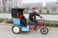 three wheel electric motorcycle electric adult electric motorcycle