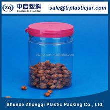 factory directly selling hot sale 320ml pet round clear candy canister