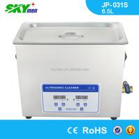 Free shipping 6.5L digital ultrasonic baby bottle cleaning machine baby bottle automatic washerJP-031S