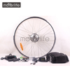 MOTORLIFE 20inch/24inch/26inch 250~1000w front wheel electric tricycle conversion kit