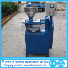 ISO & CE approved small cold press oil machine/sunflower oil making machine/oil expeller008613838530207