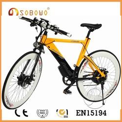 high quality china girl electric bike