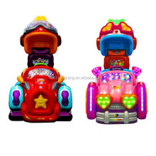 funny and popular coin operated kiddie ride for sale