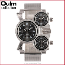2015 fashion style stainless steel net strap brightly watches with three-time zones quartz wrist watch