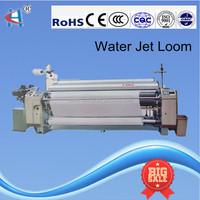 2014 150cm weaving machines plain machine water jet loom price