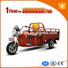 loading weight battery motor tricycle with high quality
