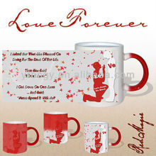valentine gift 2014 color changing cup magic mug gifts china wholesale