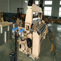 computer embroidery machine water jet power loom machine price
