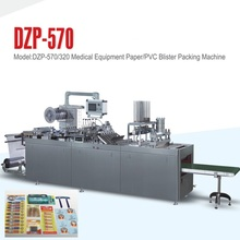 HEAT SEALING PAPER PVC BLISTER PACKAGING MACHINE