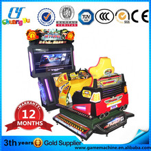 Coin operated games - 4D Hot Pursuit game racing car 3d