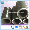 high pressure temperature flexible rubber hose