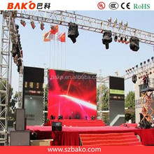 Outdoor p6.25 rental LED display
