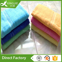 Various pattern dobby bath towel for promotion