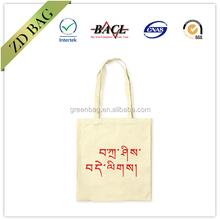 fancy vintage celebrity tote shopping bag 2012