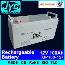 12v 100ah smf long life rechargeable battery for led light