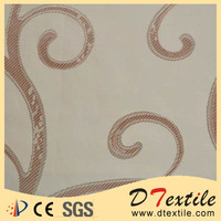alibaba stock price jacquard curtain blackout curtain fabric indoor home window curtains