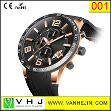2015 hot new product sports silicon watch branded watch,current wristwatch from China products made in China
