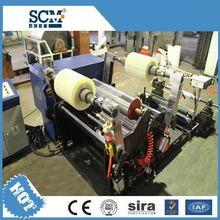 SCM -215 Stationery Tape Machine/Velcro Tape Machine