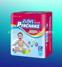 cómodo caliente venta de pañales de bebé de fabrica de guangzhou