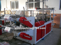 Plastic Bag Making MachineGBDR-500Computer Control High-speed Vest Rolliing Bag-making Machine(Double layer)