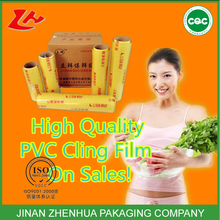 static cling film food packing film pvc cling film plastic core paper roll