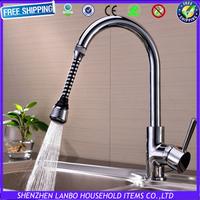 5 pcs/lot free shipping and drop shipping Home bath 360 degree rotatable Faucet Water Saving Bathtub Faucet Aerators