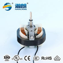 Top level hot sell shaded pole motor parts of refrigerator