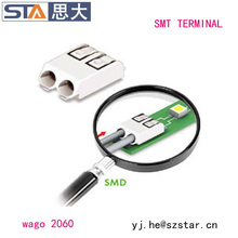 Wago 2060 series 2 pin SMD LED lighting connector