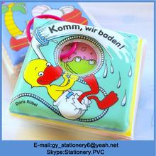EVA Magic Spots Water Color Change yellow duck bath book