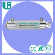 UV Water Sterilizer for fish tank 0.5GPM 6w