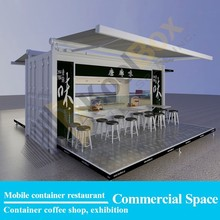2015 the fast food kiosk design ideas, container mobile food kiosk catering trailer outdoor street food kiosk cart for sale