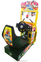 mini out run racing games for childen/car racing game machine/amusement coin operated machine