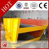 HSM Professional Best Price Coal Dust Powder