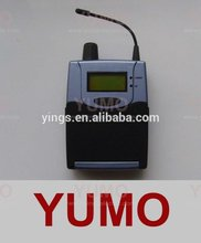 rechargeable and portable wireless communication guide systemAG600