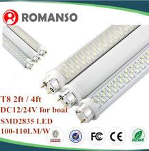 12v dc led lamp t8 yellow fluorescent tube t8 fluorescent tube fittings