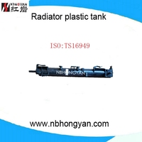 replacement parts for RE-014,atuo radiator plastic tank for car