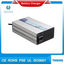 Smart Marine battery charger 12V 24V 36V 48V with lcd