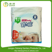 Good Reputation breathable film baby diapers/nappies