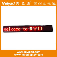 xxx movies free p10 led driver circuit message display single red outdoor