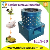 Good quality chicken slaughterhouse mini plucker machine for sale HTN-10