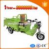 environmental protection bicycle rickshaw with 4 passenger seat