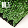 cesped artificial grass turf for soccer