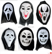 2014-2015 hot sale White Plastic Halloween Scary Horror Mask