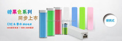 Guangdong electronics hot sale portable power bank for bluetooth/digital camera/gps
