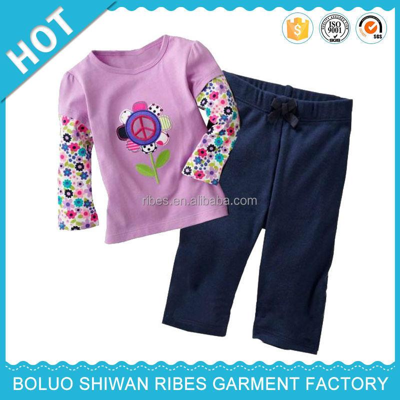 Заказать Дешевую Детскую Одежду С Доставкой