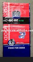 bopp/opp 50lbs food pp woven bag for dog cattle packing bag fish laminated bag horse packaging sack
